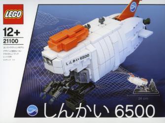 21100 Shinkai 6500 Submarine Lego Ideas Japan