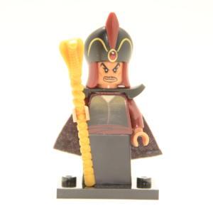 Die Disney Serie 2 Jafar (71024)