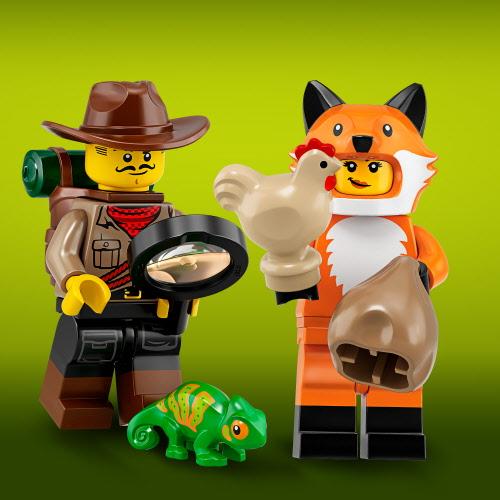 lego_minifiguren_serie_19_71025_Feature_uebersicht (2)